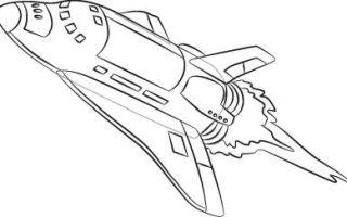 Узнаем, как нарисовать ракету