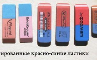 Разбираемся, как ластик стирает карандаш